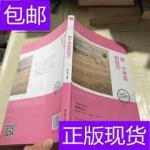 [二手旧书9成新]美丽英文:致十年后的自己 /何之遥 江苏人民出版