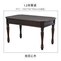 美式实木餐桌椅组合家用饭桌长方形小户型桌子黑色美式家具餐桌