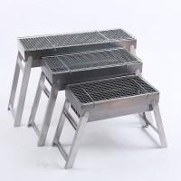 烧烤架 烧烤炉bbq折叠户外木炭碳烤炉便携式烤架礼品烧烤架
