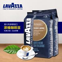 原装原装 Lavazza拉瓦萨咖啡豆 意式香浓CREMA E AROMA 1kg/2包