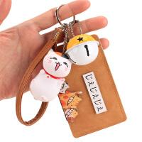 韩国创意卡通动漫PU学生校园卡学生门禁套饭卡公交卡卡套钥匙扣