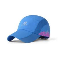 速干帽子男户外运动薄防晒鸭舌帽休闲户外帽遮阳凉帽蓝色太阳棒球帽女