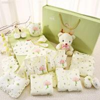 新生儿礼盒套装纯棉婴儿衣服秋冬夏季礼物刚出生初生满月宝宝用品