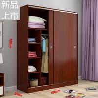 衣柜简约现代经济型组装实木板式衣橱移门2门推拉门整体卧室 柜子定制 2门