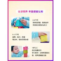 美国B.toys比乐软胶积木婴儿叠叠环套装数字宝宝益智可啃咬玩具