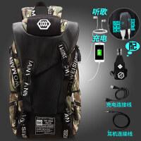背包男双肩包旅行大容量休闲时尚潮流韩版青年简约户外旅游包 配胸包