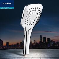 【限时直降】JOMOO九牧多功能方形增压花洒头 手持花洒S135013