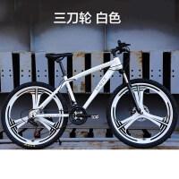 山地车自行车21/24/27速双碟刹2426寸男女学生一体轮变速单车新品
