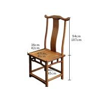 木家具中式实木餐椅家用靠背仿古餐厅椅子复古茶椅官帽椅