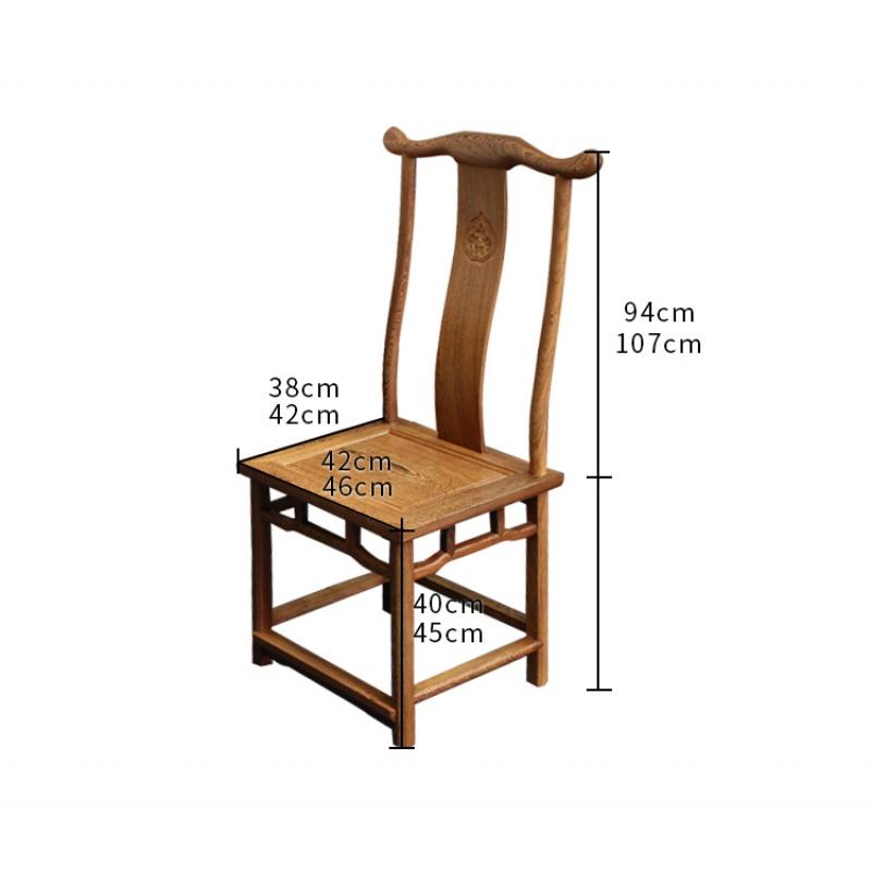 木家具中式实木餐椅家用靠背仿古餐厅椅子复古茶椅官帽椅 大件商品需联系客服补运费,部分商品,分类为定制定金,下单前请咨询客服,否则无法发