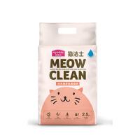 麦富迪天然破碎猫砂2.5kg原味猫砂无尘猫砂结团快5斤装