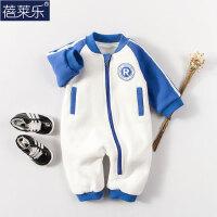 婴儿连体衣服男宝宝0新生儿3个月1秋冬季冬装6加厚外出抱衣外套装