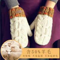 学生粗毛线针织连指手套女士可爱韩版加绒加厚保暖羊毛