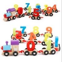 木丸子儿童积木数字列车益智拼装彩色木制小火车益智玩具