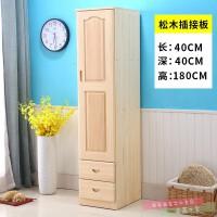 松木实木衣柜单门2门3门0.8米衣柜原木经济型小衣橱组装定制 2门 组装
