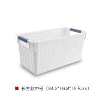 桌面收纳盒收纳箱储存箱置物框收纳筐整理篮整理箱塑料筐收纳篮子 长方形