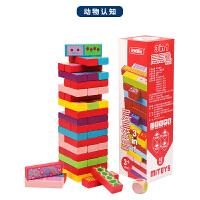 早教儿童益智积木叠叠高动物叠叠乐层层叠游戏亲子玩具