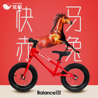 儿童平衡车无脚踏自行车宝宝2-3-4-6-8岁小孩滑行学步双轮滑步车
