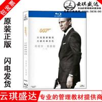 007大破天幕杀机+007大战皇家赌场(蓝光碟 2BD50)