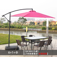休闲户外桌椅带伞组合藤椅三五件套庭院阳台椅子室外露天外摆桌椅