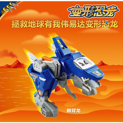 VTech伟易达变形恐龙飞机棘背龙可变形玩具百变金刚玩具 恐龙变飞机 手动发射部件