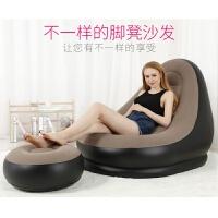 盈泰懒人沙发休闲充气沙发床可爱创意单人午休椅可折叠沙发榻榻米新品
