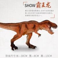 霸王龙暴龙 儿童男女孩礼物大号实心仿真野生动物恐龙模型