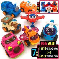 宝宝玩具车男孩回力车惯性小汽车婴幼儿童玩具工程车飞机火车套装 7只套装C7 F-01 【变形+惯性】