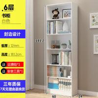 简易书柜书架简约现代学生格子置物架经济型落地组合省空间小户型 六层六格
