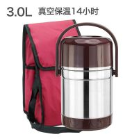 不锈钢真空饭桶便当盒双层超长保温提锅3层保温饭盒保温桶5L