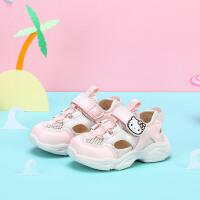 【2件2.5折:99.75元】Hellokitty凯蒂猫童鞋女童宝宝夏季鞋新款儿童运动鞋镂空透气鞋子K1513021