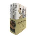 精致生活系列:礼品套装书(全四册)