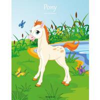 【预订】Pony Libro Da Colorare 1