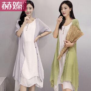 【赫��】2017夏季新款棉麻连衣裙长裙中长款短袖长袖两件套女淑女显瘦裙子套装H6661
