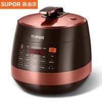 SUPOR/苏泊尔 SY-50YC8101Q电压力锅双胆高压饭煲5L家用6正品3人4