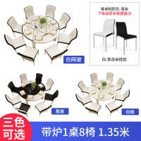 20190609191647996餐桌椅组合现代简约6人伸缩餐桌实木圆形钢化电磁炉餐桌家用