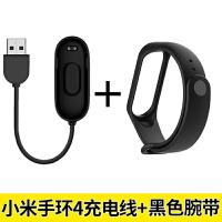 xiaomi/小米手环4充电线非原装+小米手环3/4定制腕带黑色