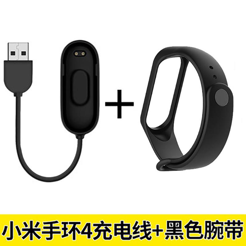xiaomi/小米手环4充电线非原装+小米手环3/4定制腕带黑色 快速充电|环保材质|强韧耐用