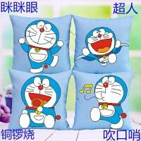 抱枕十字绣刺绣自己绣卡通动漫机器猫哆啦A梦可爱抱枕沙发靠枕汽车靠垫