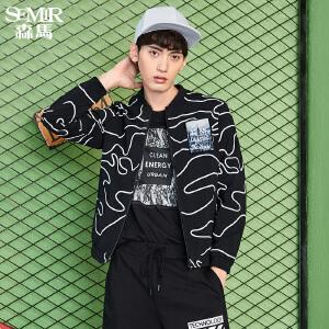 森马夹克男秋季男士韩版潮流迷彩外套青年棒球服复古