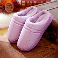 防水棉拖鞋大码男女士室内防滑居家厚底pu皮冬季保暖皮拖鞋冬天