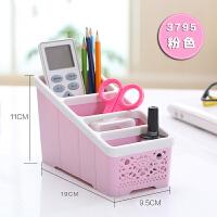 遥控器收纳盒 桌面茶几置物架收纳盒箱子整理盒大号收纳多格笔筒
