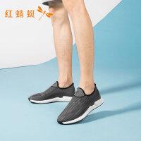 红蜻蜓秋季新款套脚防滑舒适轻松跑步运动休闲男鞋