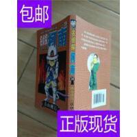 [二手旧书9成新]名侦探柯南 第四辑 39 /[日]青山刚昌 著;柳晓?
