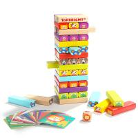 叠叠乐层层叠叠高儿童游戏积木条抽抽乐釜底抽薪