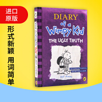 Diary of a Wimpy Kid The Ugly Truth 小屁孩日记5丑陋的真相 英文原版 儿童文学小说