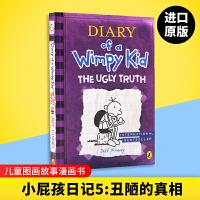 小屁孩日记5 丑陋的真相 英文原版 Diary of a Wimpy Kid The Ugly Truth 中小学生儿童