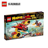 【����自�I】LEGO�犯叻e木 悟空小�b系列 80008 �{�云霄��C 玩具�Y物