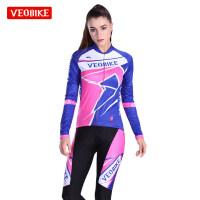 魅力骑行服女长袖套装 秋冬季抓绒保暖自行车骑行服 V16-W01魅力女款抓绒长套装