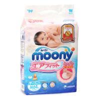 日本原产 尤妮佳/Moony 婴儿纸尿裤 宝宝尿不湿 M号 64片 6-11kg